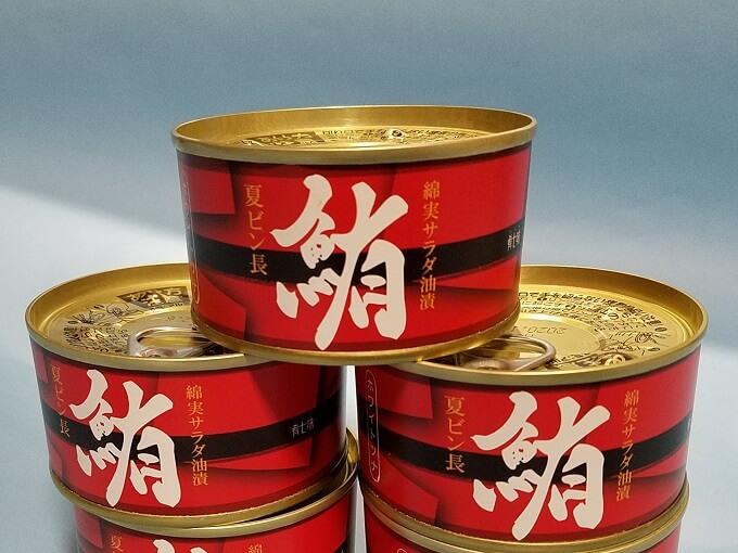 コシダカHD(2157)の株主優待:夏ビン長鮪 綿実サラダ油漬缶詰