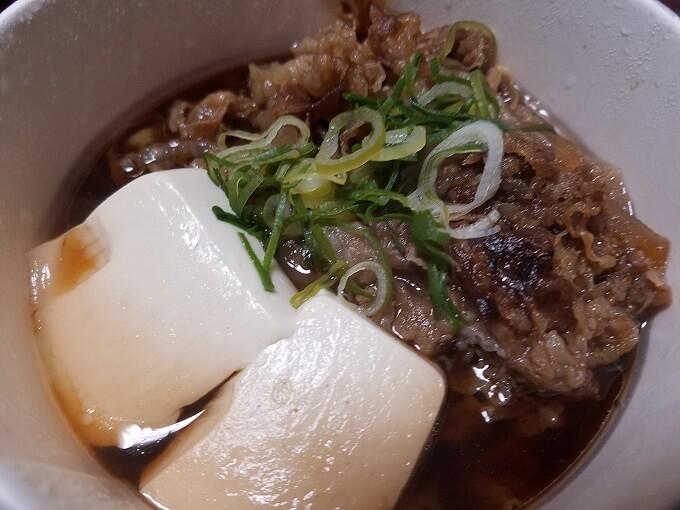 松屋:肉増し牛鍋膳野菜セット