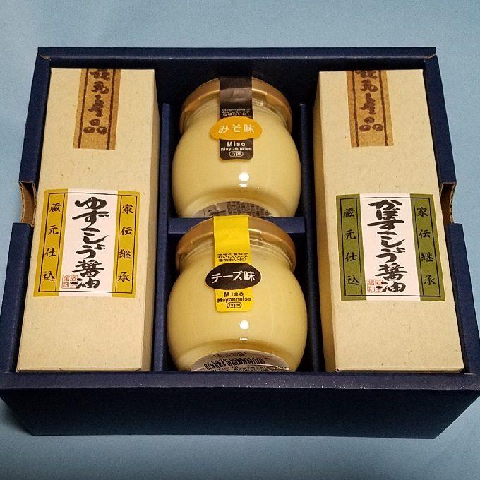 大分県産の商品(2,000円相当)で『麻生醤油醸造場の商品詰め合わせ