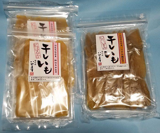 いせます国産茨城県ひたちなか市産の干し芋