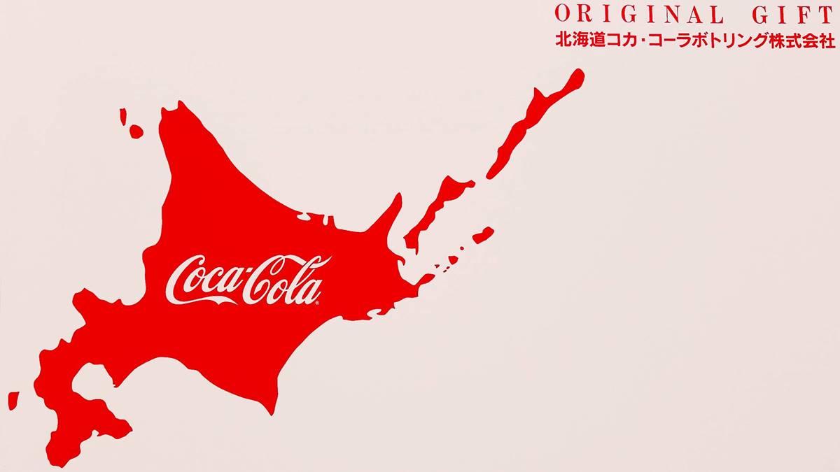 北海道コカ・コーラボトリング(2573)の株主優待 自社商品詰合せ2,800円相当