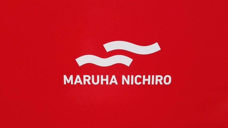 マルハニチロ(1333)の株主優待の自社グループ取扱商品