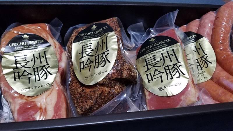 やまぐち三ツ星セレクション長州吟豚5種食べ比べセット(鹿野ファーム)