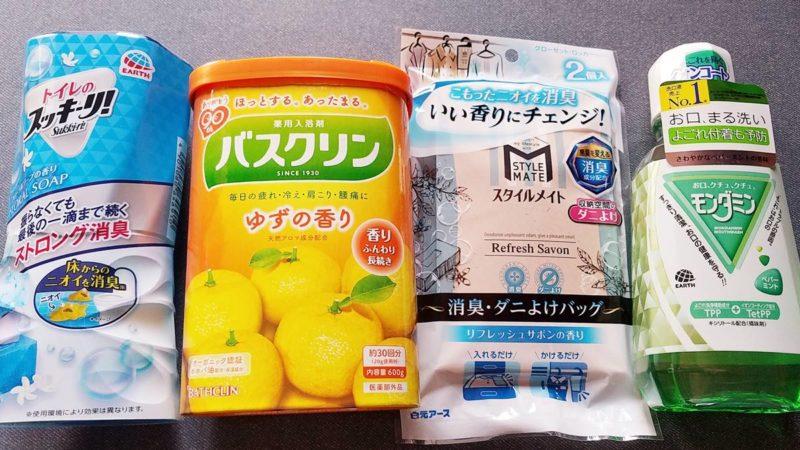 アース製薬(4985)の到着した株主優待の2,000円相当の自社グループ製品詰め合わせ