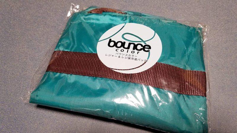 ユニプレスオリジナルの折り畳めるレジかごサイズの保冷温エコバック