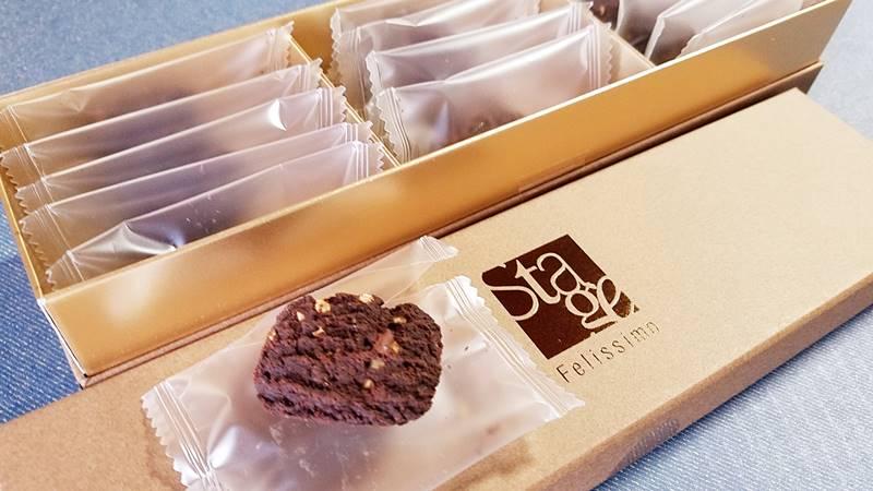 フェリシモ(3396)の株主優待 STAGE FELISSIMO リッチチョコレートクッキー