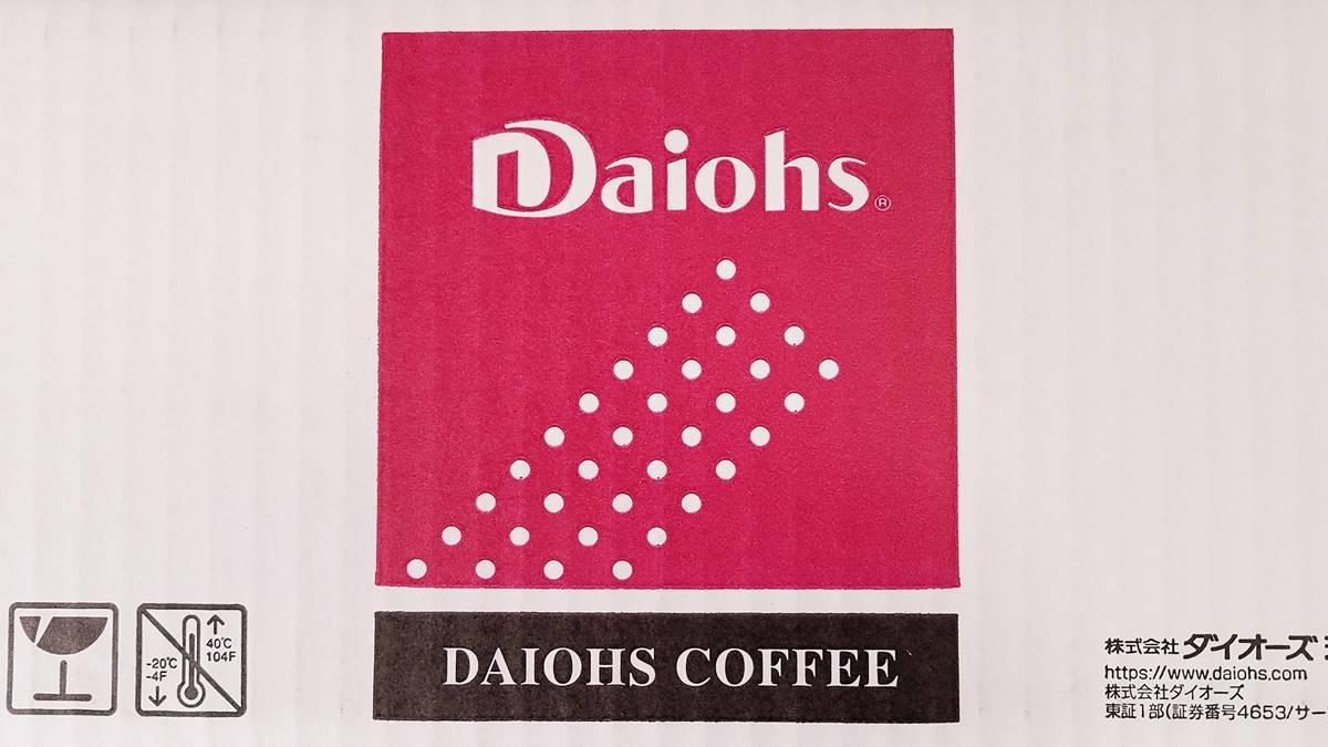 ダイオーズ(4653)の株主優待 100杯分のコーヒー