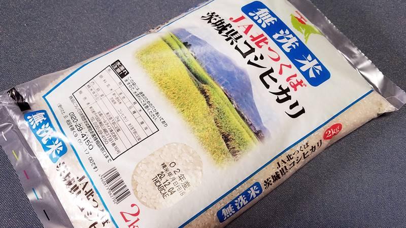 エコス(7520)の株主優待 お米自社取扱米コシヒカリ2㎏
