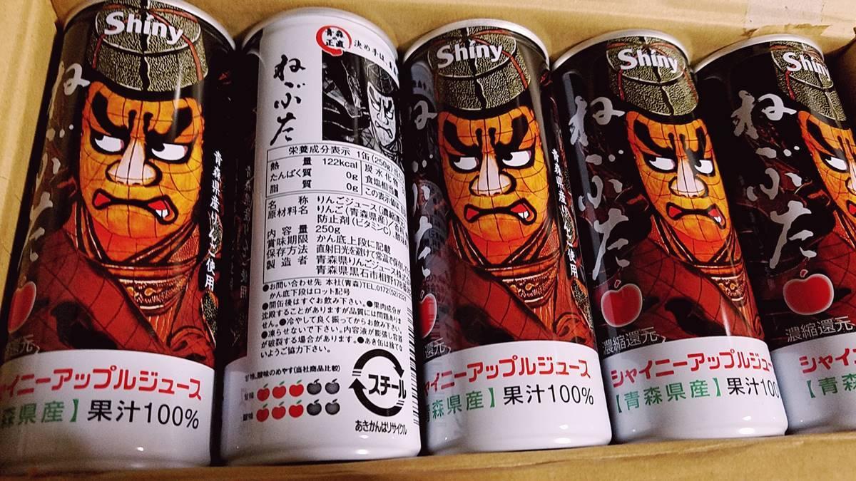 アークス(9948)の選択した株主優待品シャイニー ねぶたりんごジュース 250g×30本