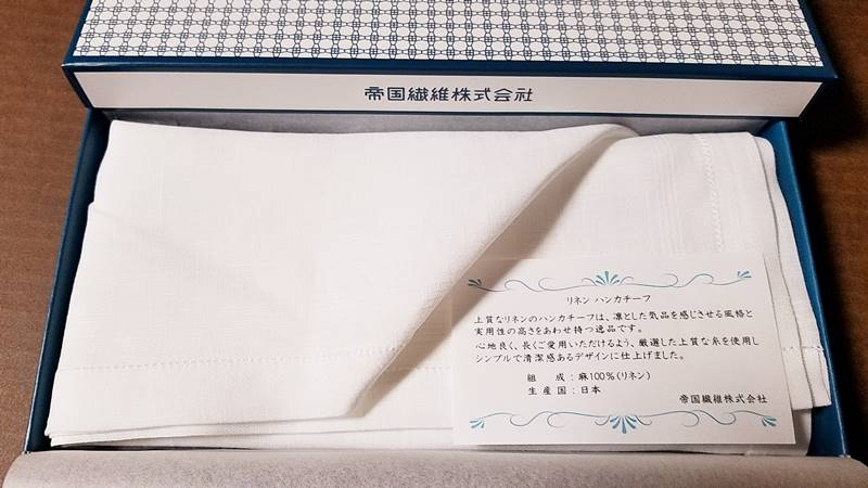 帝国繊維(3302)の株主優待白いハンカチーフ