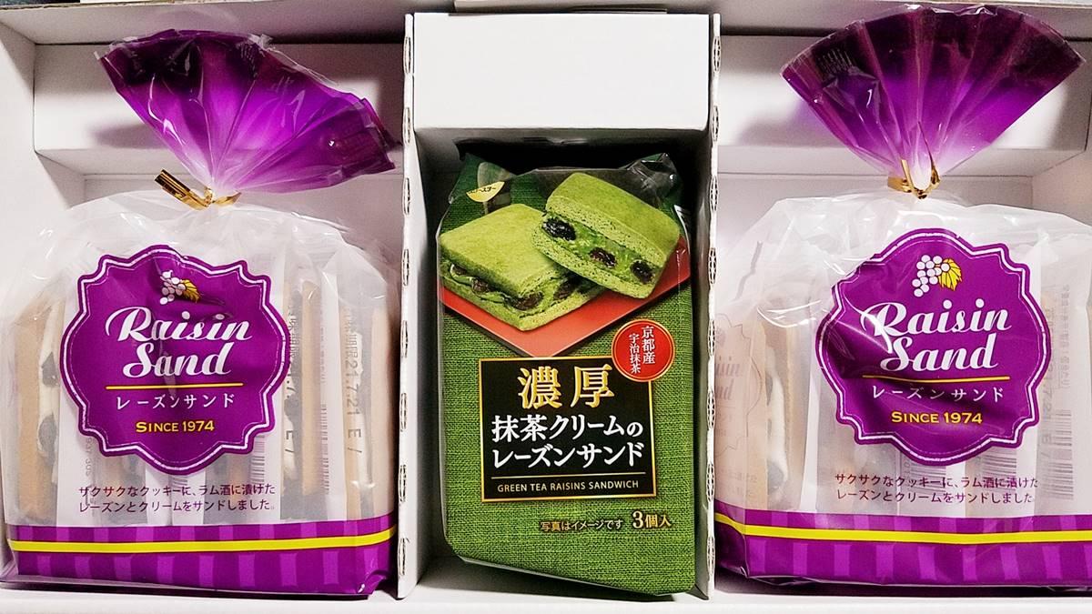 第一屋製パン(2215)の株主優待 グループ会社の商品詰め合わせ レーズンサンド