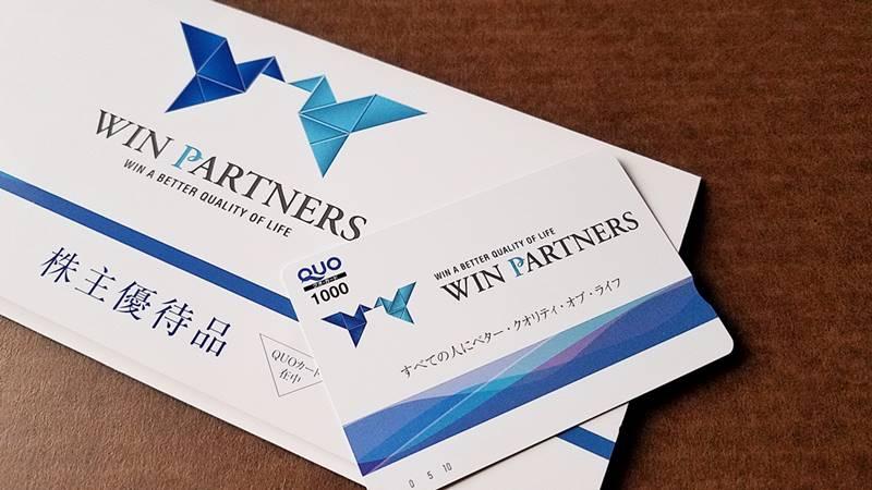 ウイン・パートナーズ(3183)の株主優待クオカード