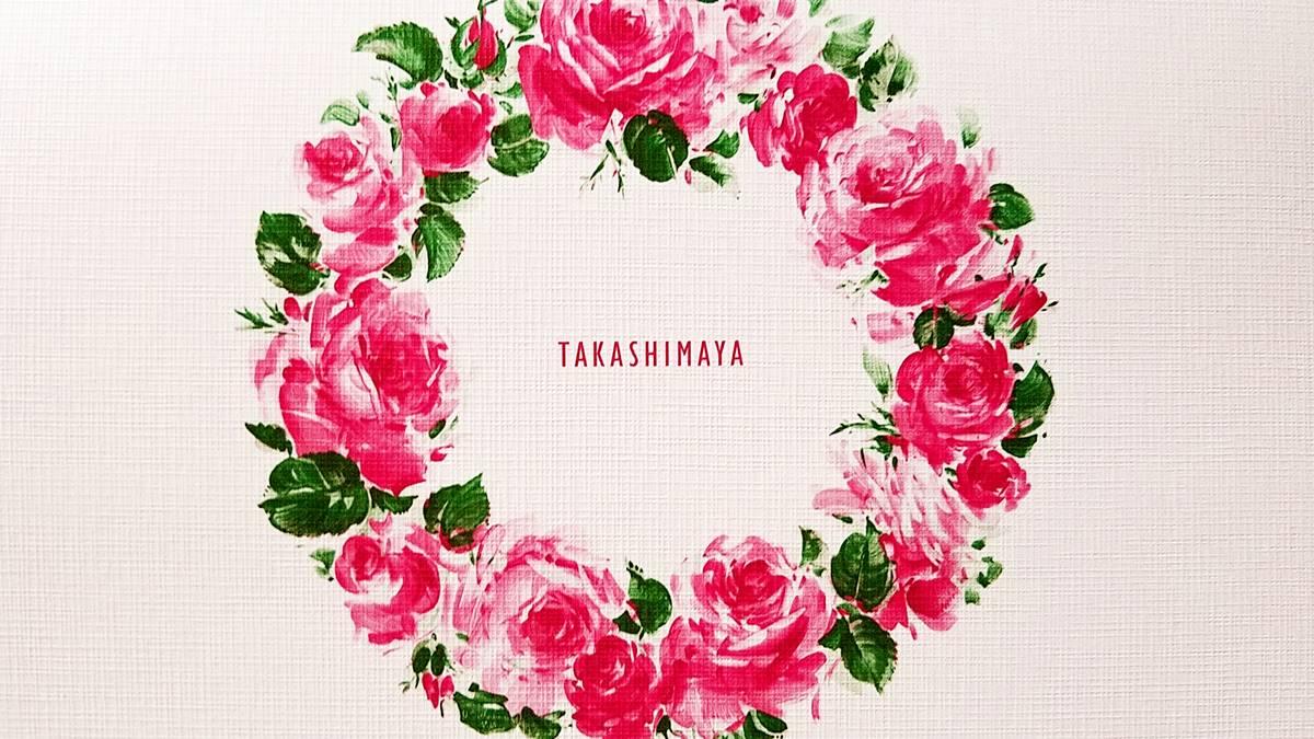 タカラレーベン(8897)の株主優待 髙島屋の封筒